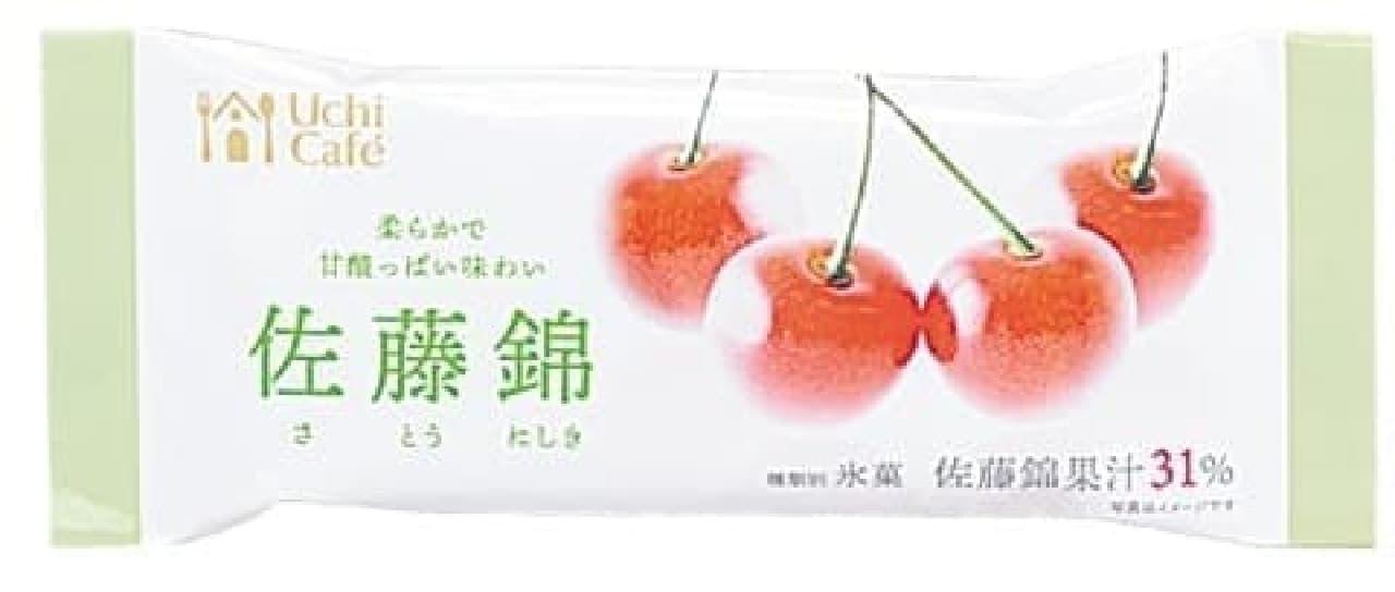 ローソン「ウチカフェ フルーツバー 佐藤錦 80ml」