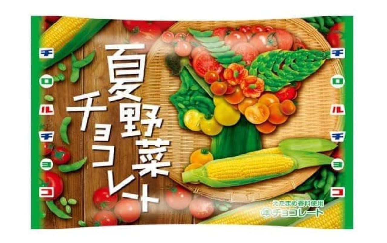 チロルチョコ「夏野菜チョコレート」