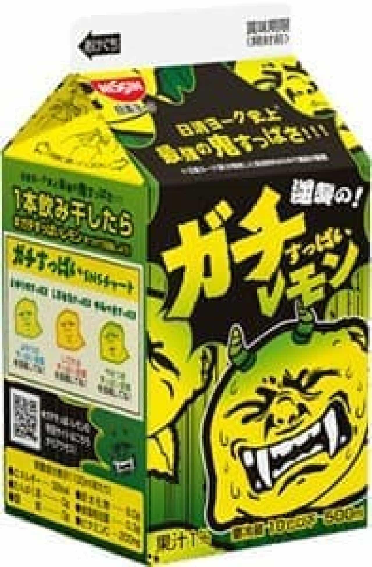 日清ヨーク「逆襲の!ガチすっぱいレモン」