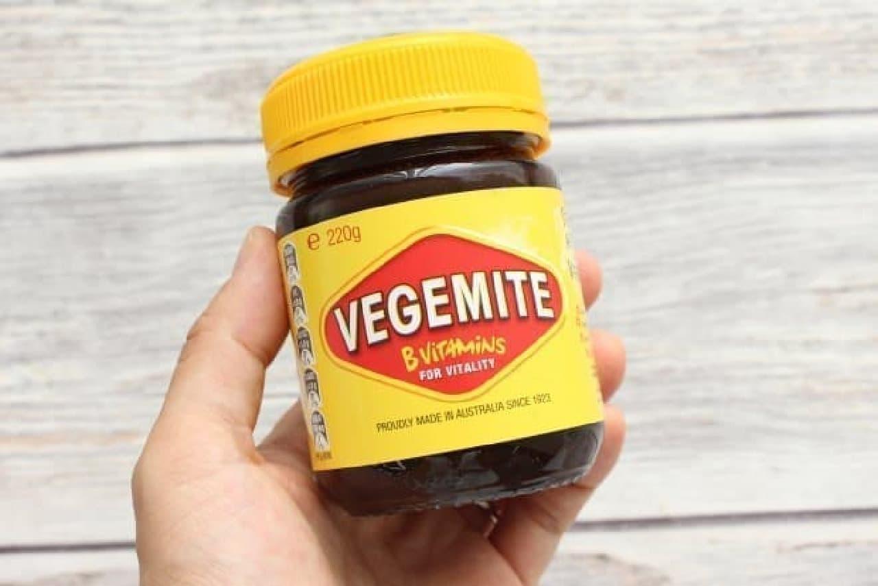 オーストラリアの発酵食品「ベジマイト」