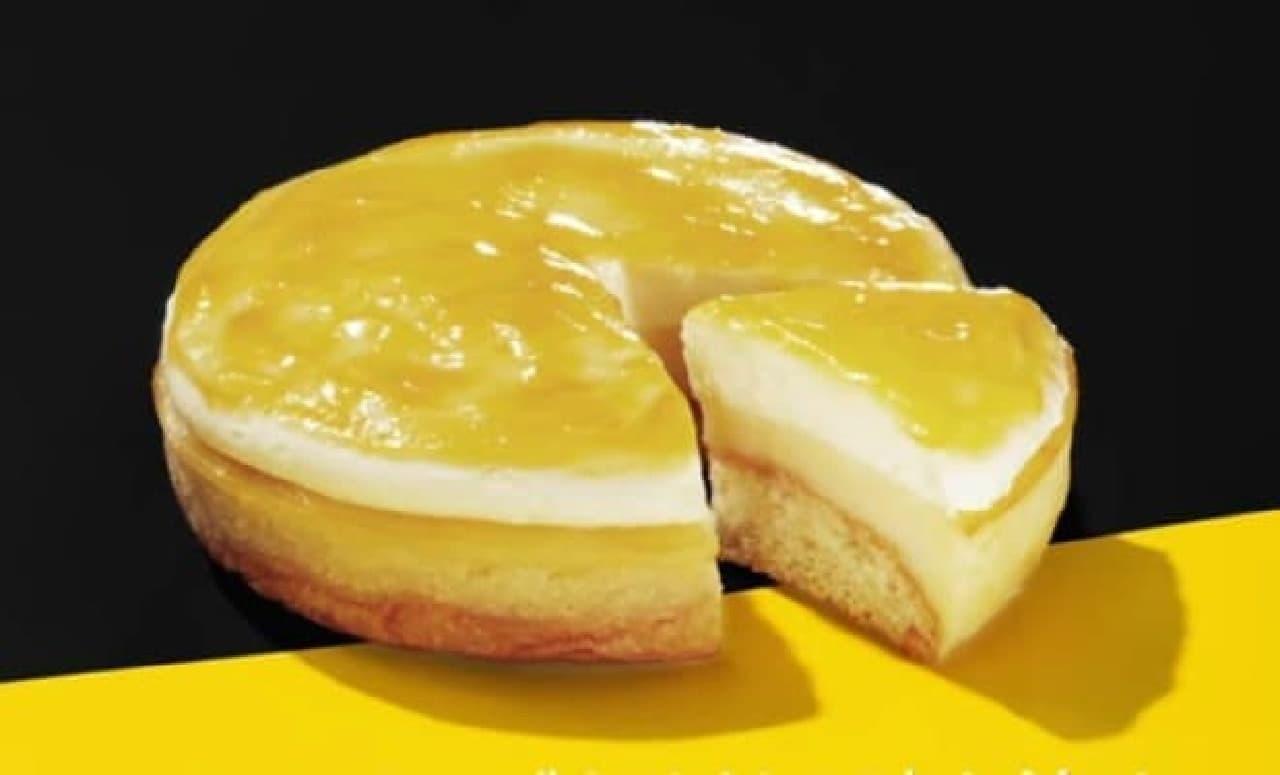 ミスタードーナツとパブロが共同開発!『チーズタルド』