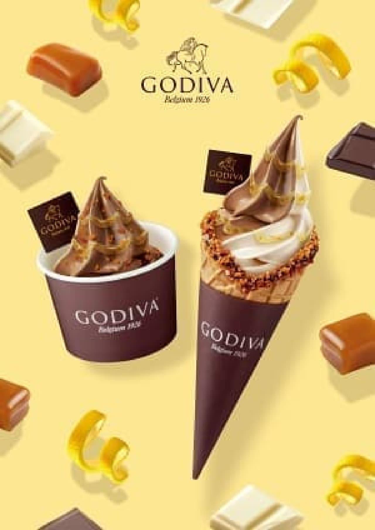 ゴディバ ソフトクリーム キャラメルゆず