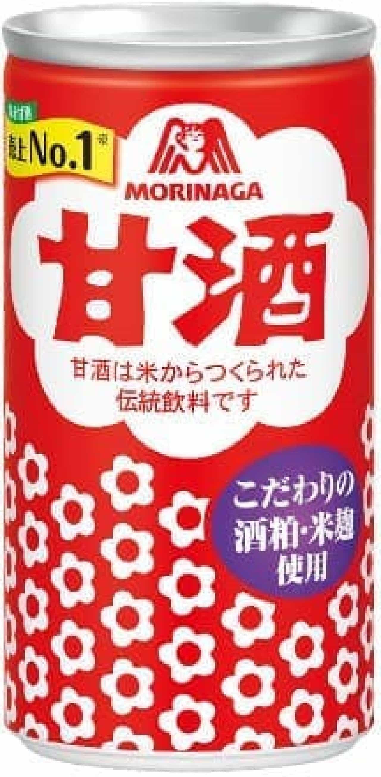 森永甘酒のイメージ