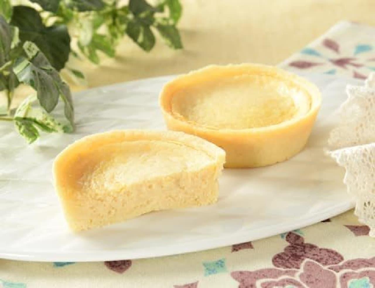 ローソン「6種のチーズタルト」