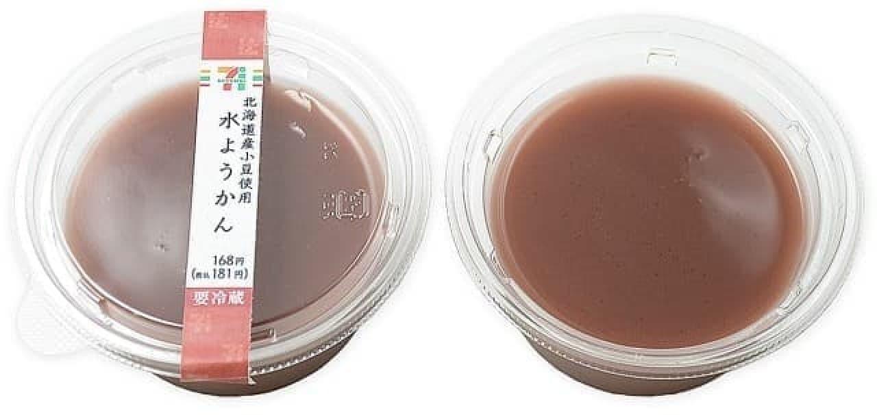 セブン-イレブン「北海道産小豆使用水ようかん」