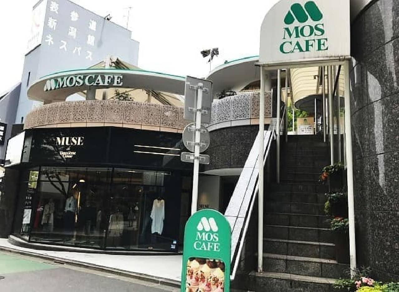 モスカフェ表参道店
