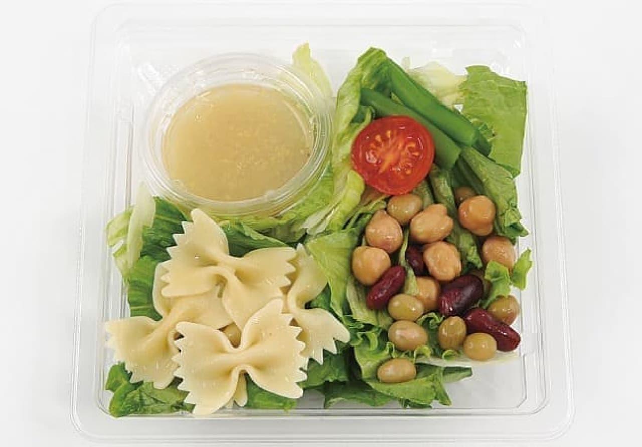ミニストップの「レモンマスタードドレの野菜サラダ」