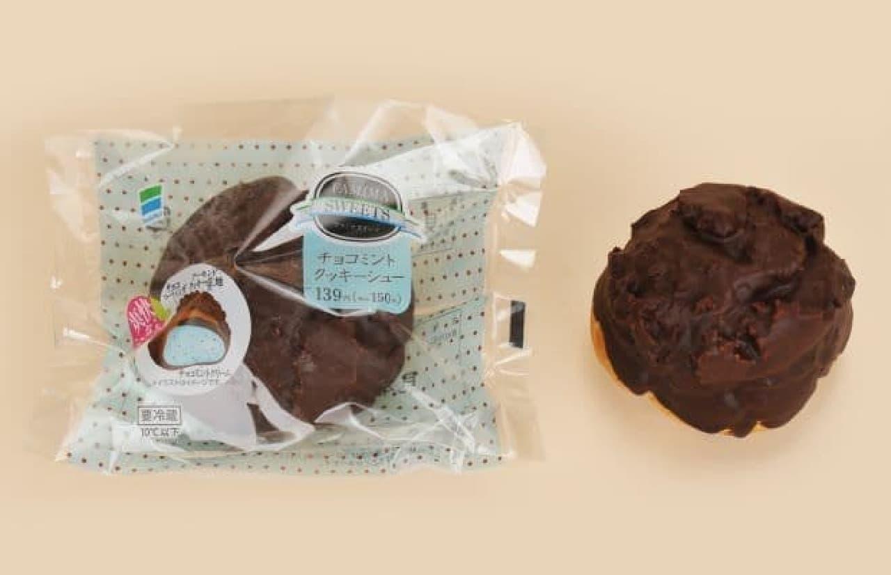 ファミマ「チョコミントクッキーシュー」