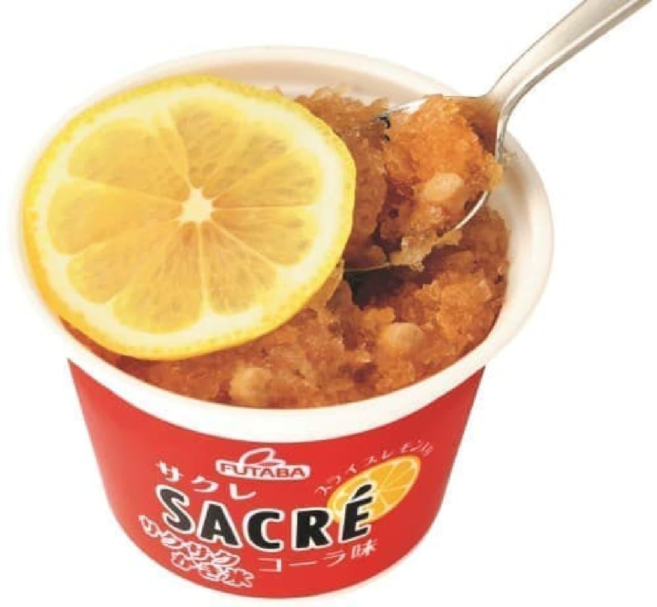 フタバ食品「サクレ コーラ味」
