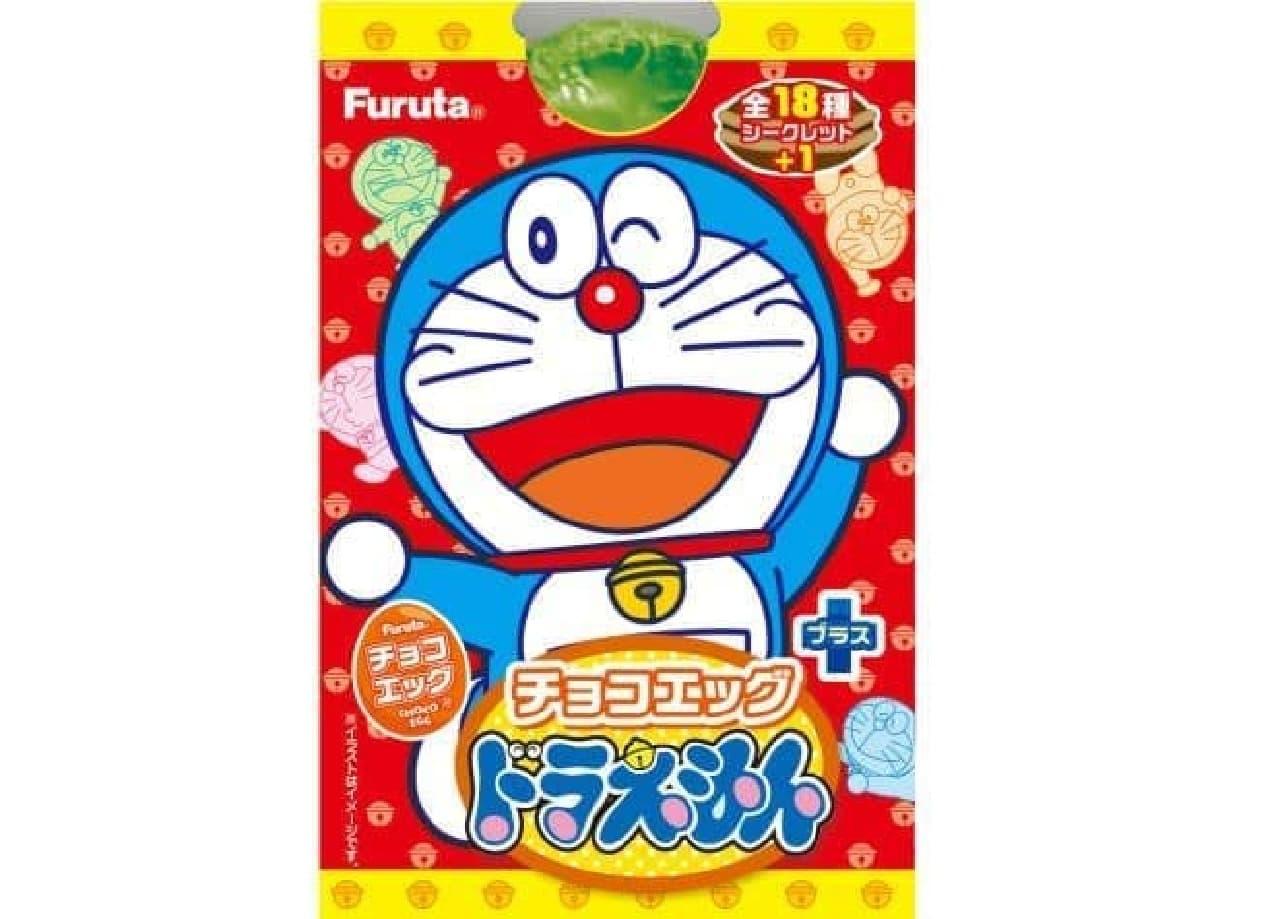 フルタ製菓「チョコエッグ(ドラえもん)プラス」