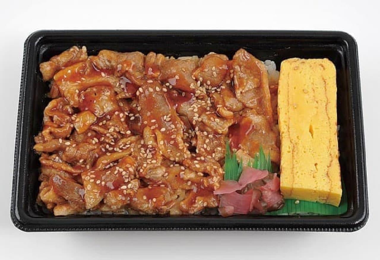 ミニストップ「国産豚焼肉重(麦飯使用)」