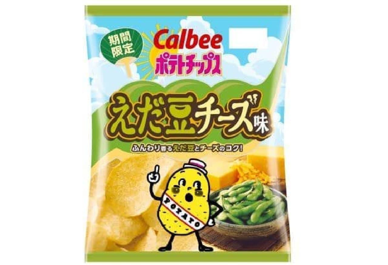 カルビー「ポテトチップス えだ豆チーズ味」