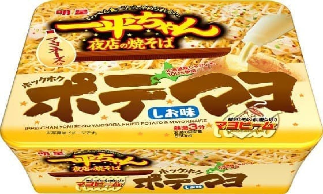 明星食品「明星 一平ちゃん夜店の焼そば ポテマヨしお味」