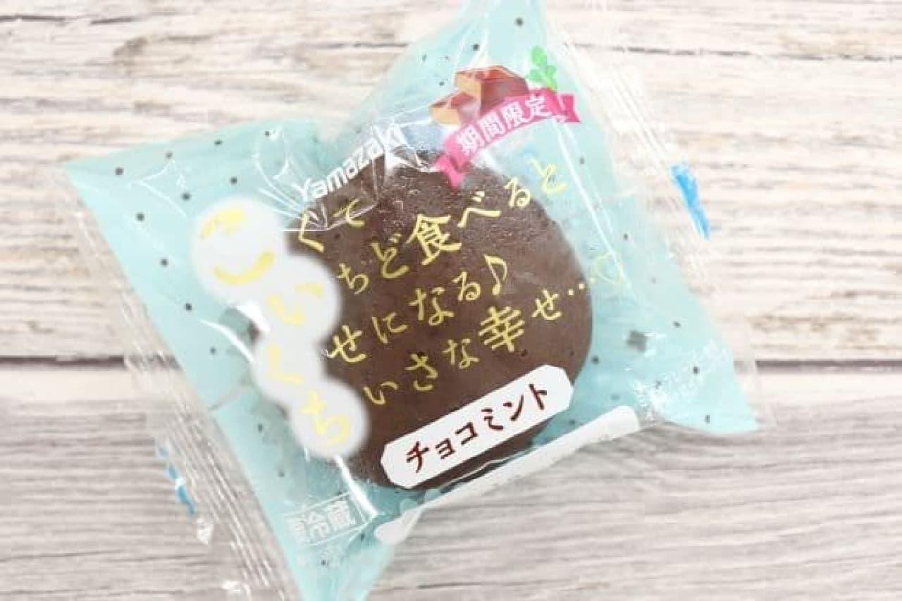 ヤマザキ「こいくち チョコミント」