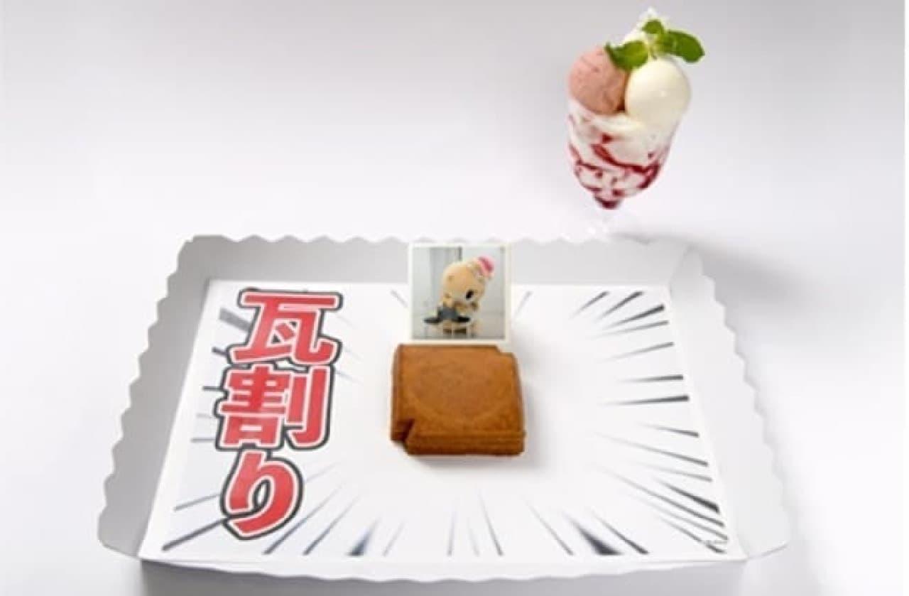 ちぃたん☆カフェの「瓦わりせんべいパフェ」