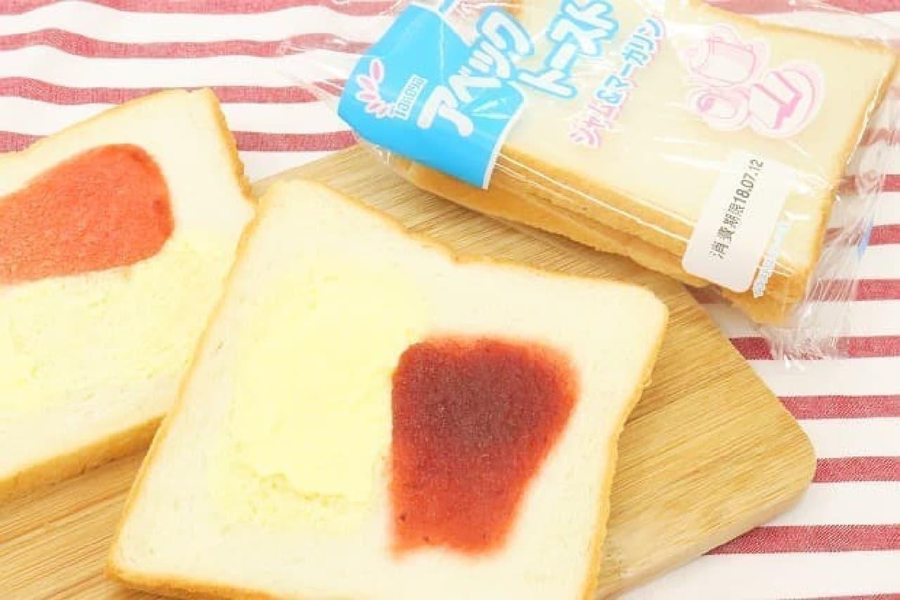 秋田県のたけや製パン「アベックトーストジャム&マーガリン」