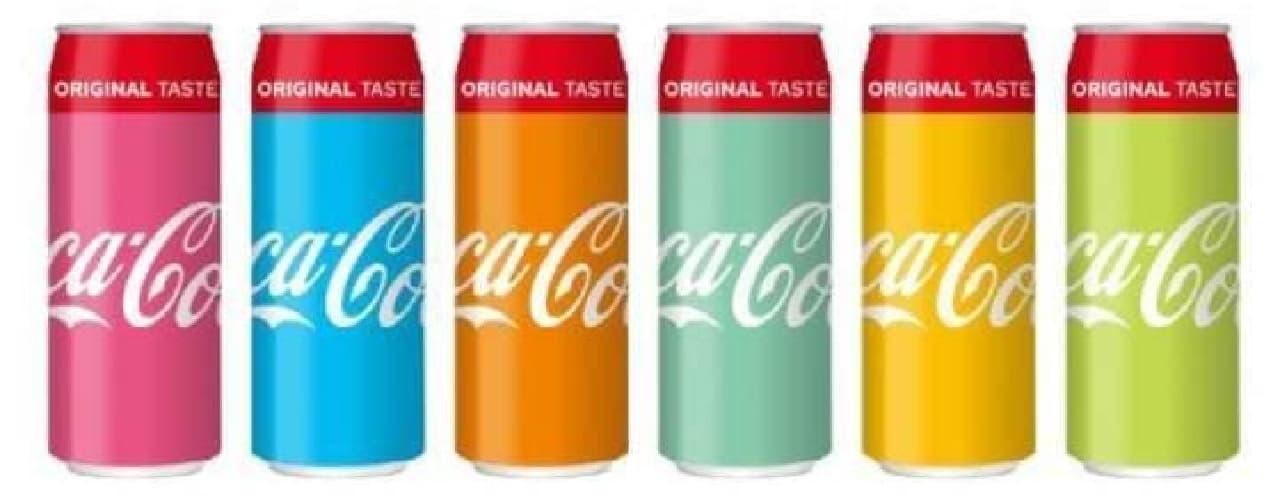コカ・コーラのカラー缶