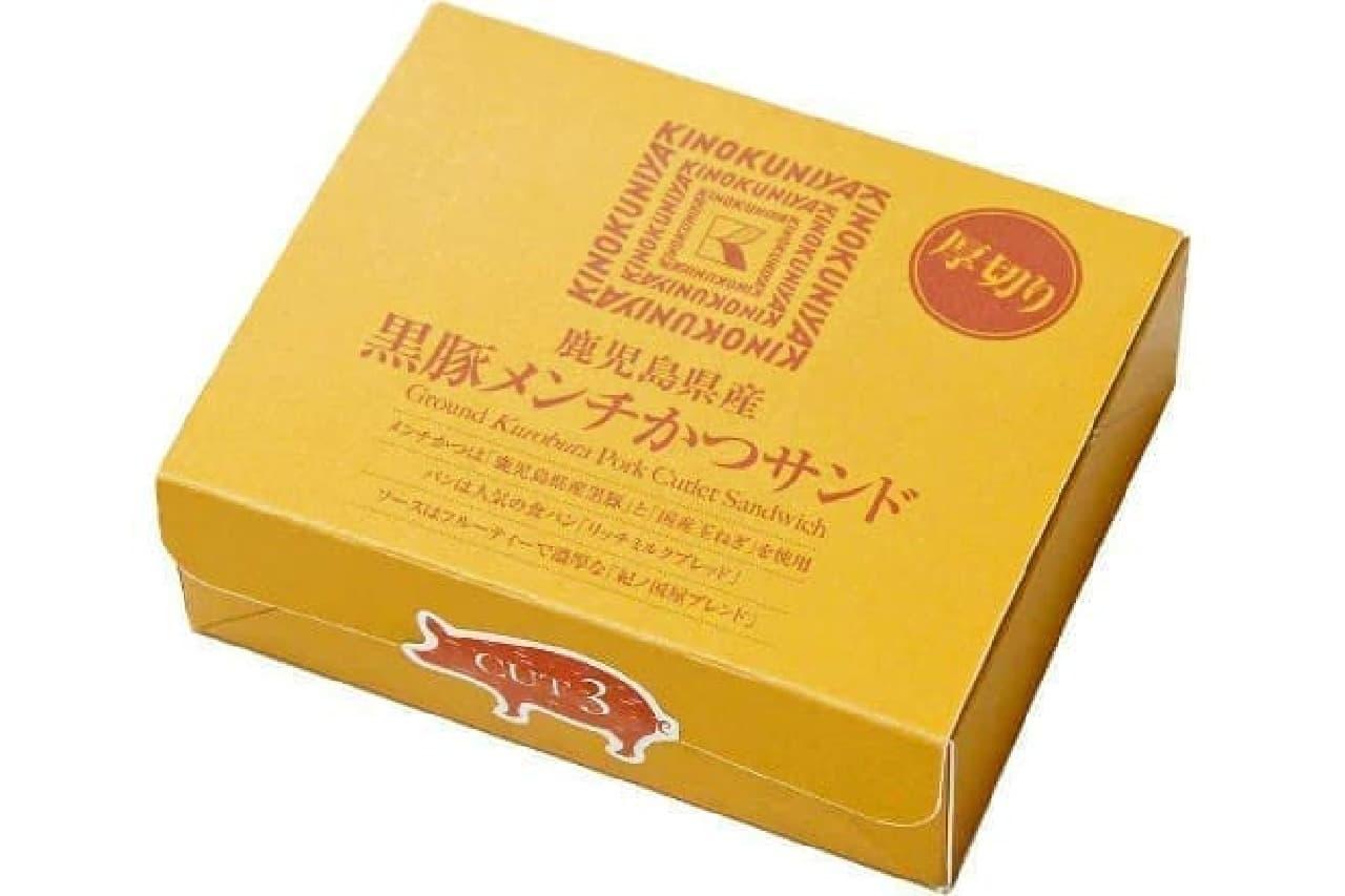 「鹿児島県産黒豚メンチかつサンド」のパッケージ