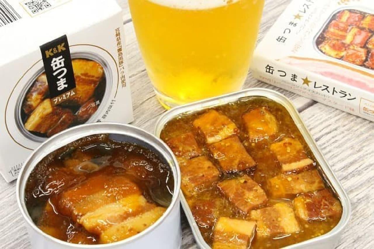 「缶つま★レストラン」「缶つまSmoke」「缶つまプレミアム」