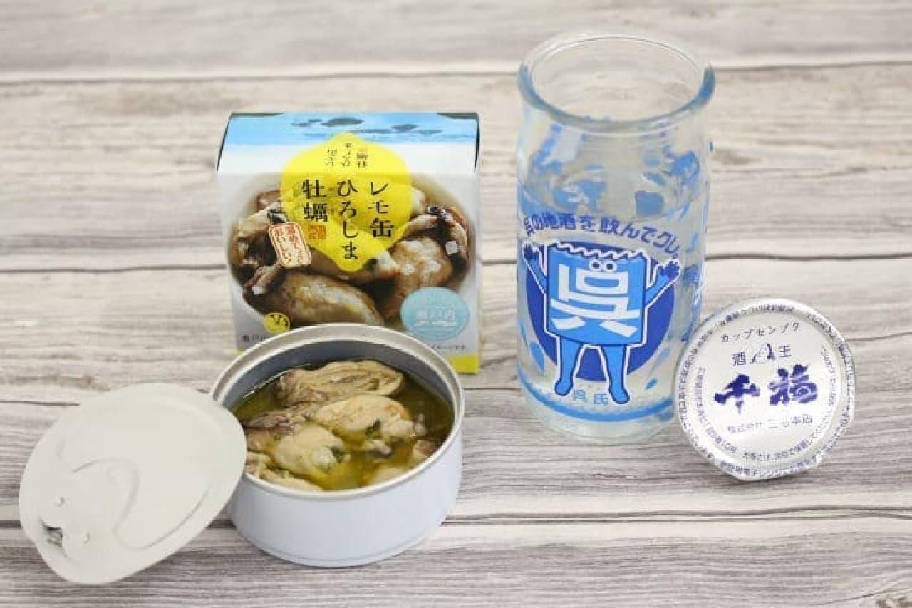 広島の地酒とおつまみ
