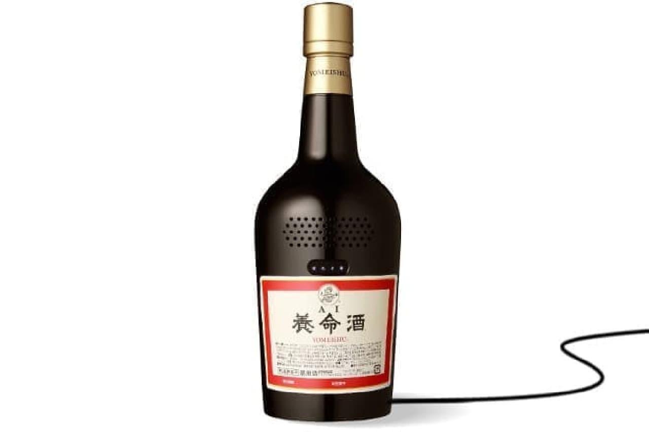 AI養命酒のイメージは