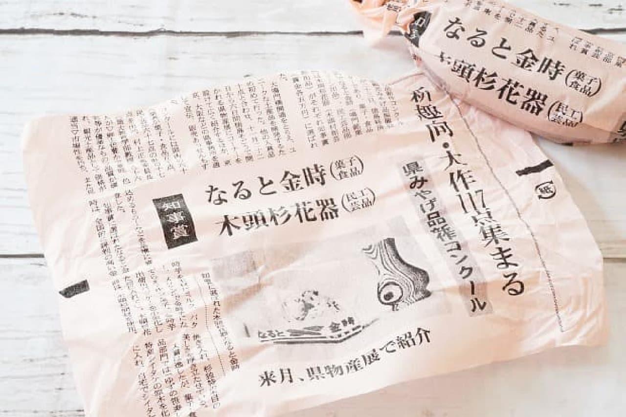 徳島の「元祖 銘菓なると金時」