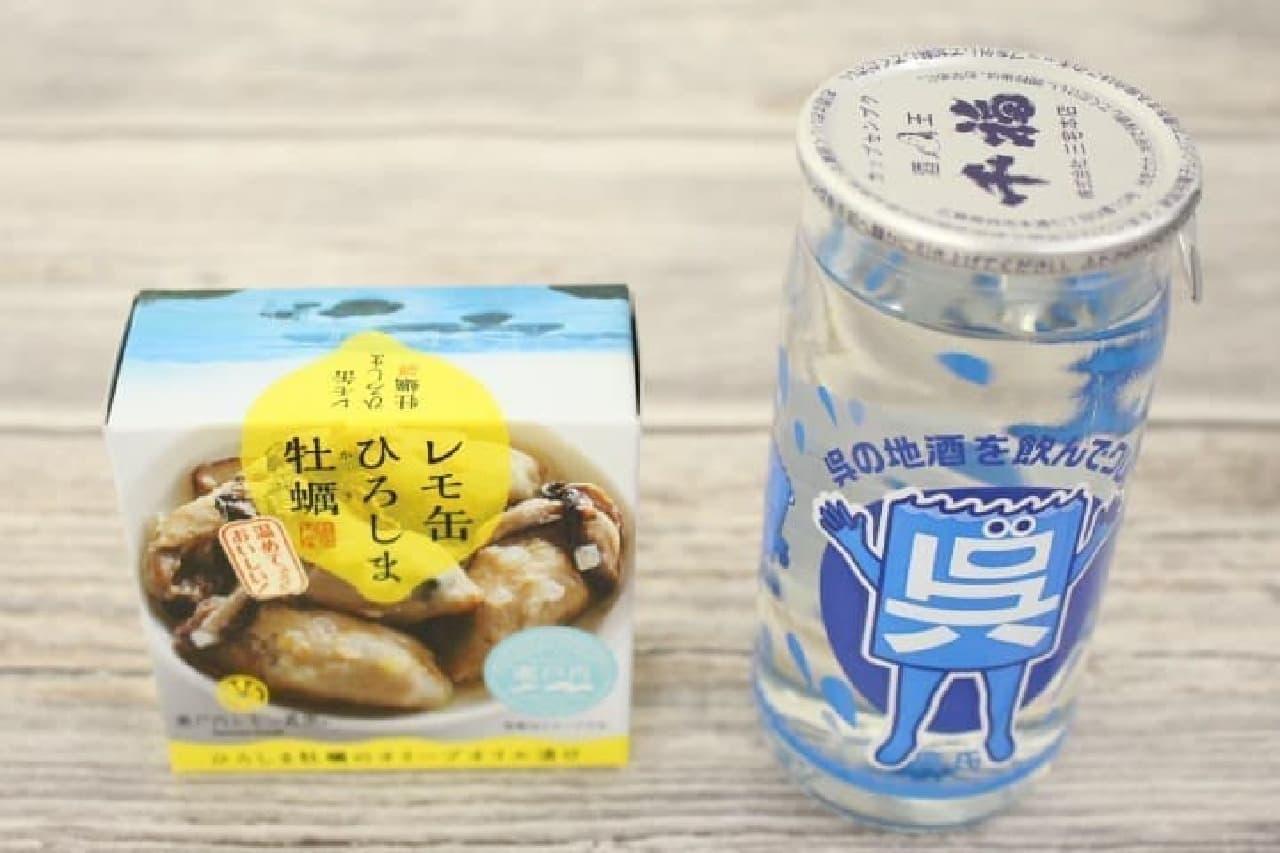 広島の地酒とつまみ