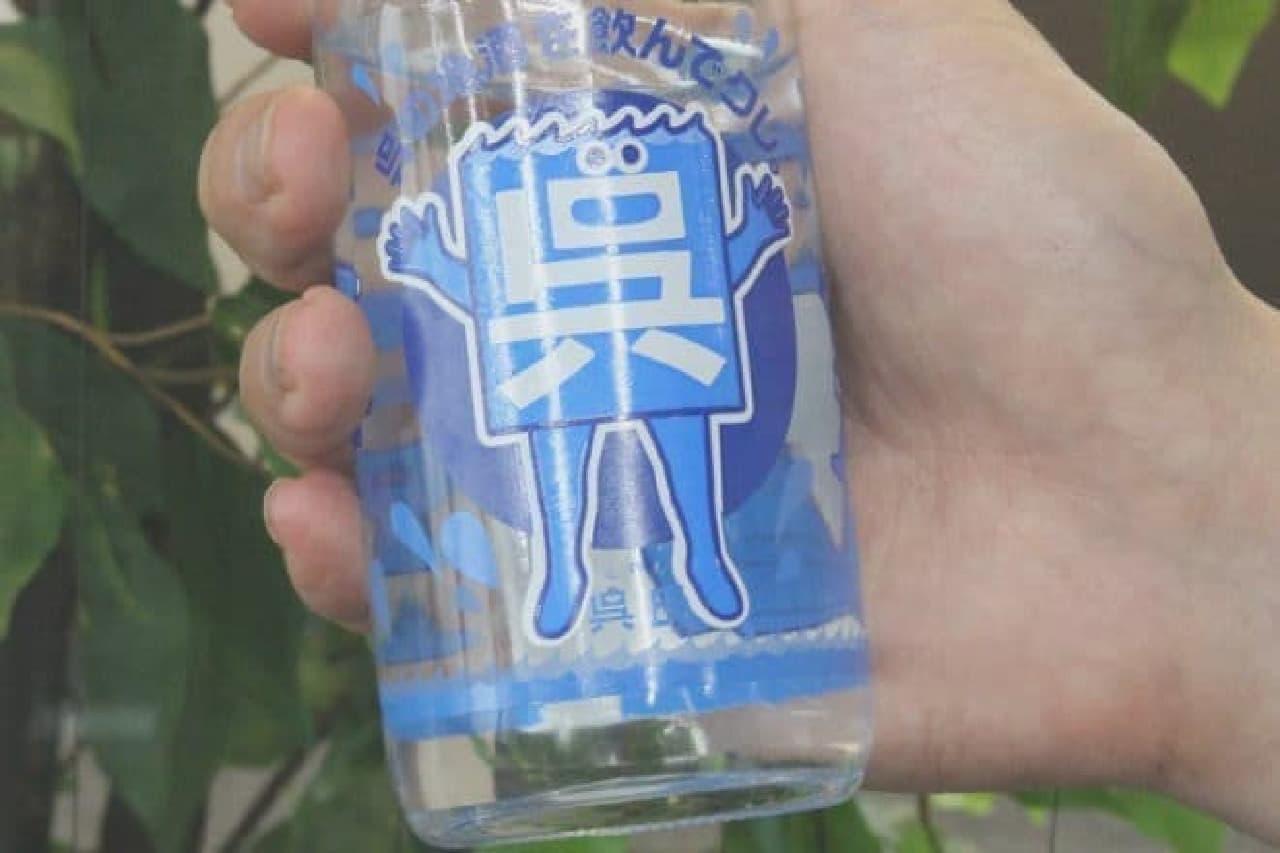 呉の地酒のカップ