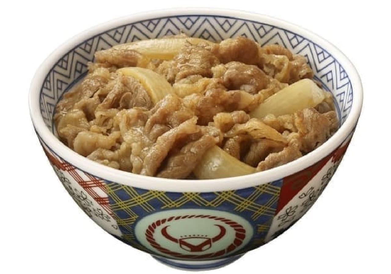 吉野家の「牛丼」