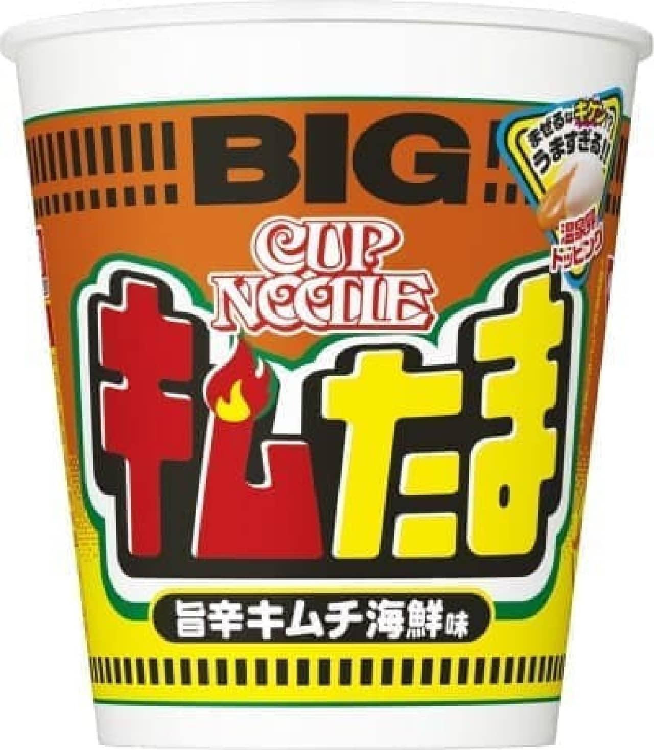 日清食品「カップヌードル キムたま ビッグ」