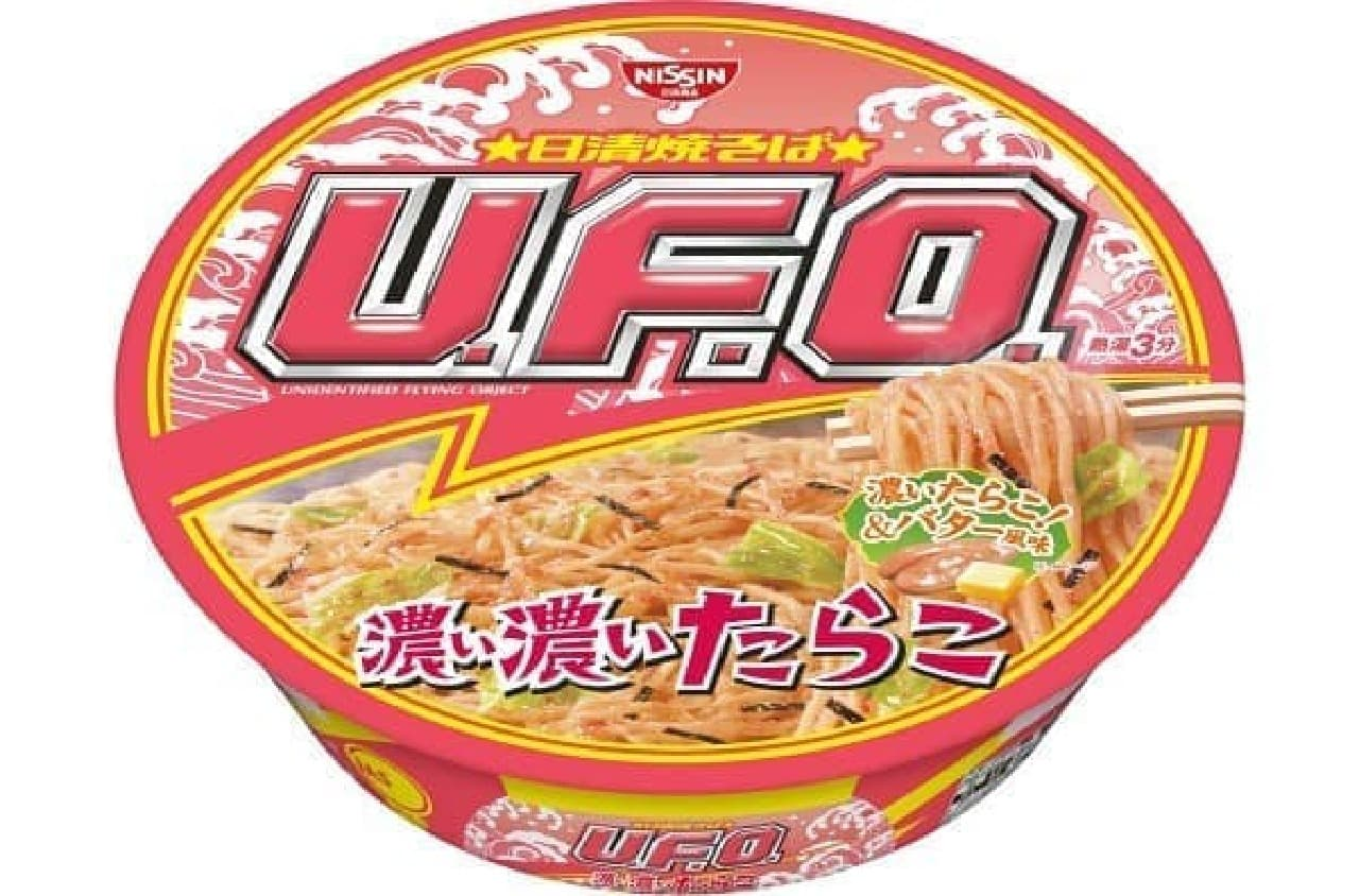 日清食品「日清焼そば U.F.O. 濃い濃いたらこ」