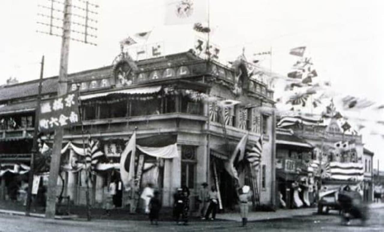 「恵比壽ビヤホール」のイメージ