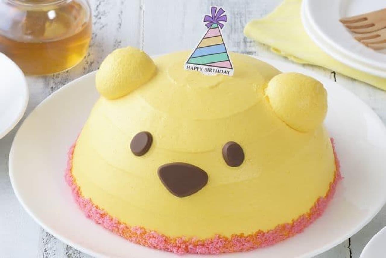 銀座コージーコーナー「<くまのプーさん>デコレーションケーキ」