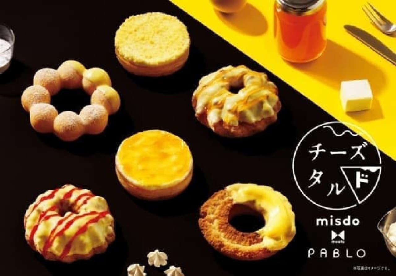 ミスタードーナツ×パブロ『チーズタルド』シリーズ