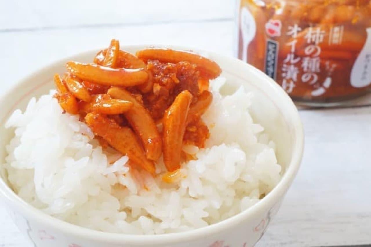 【新潟発】柿の種のオイル漬け にんにくラー油と米
