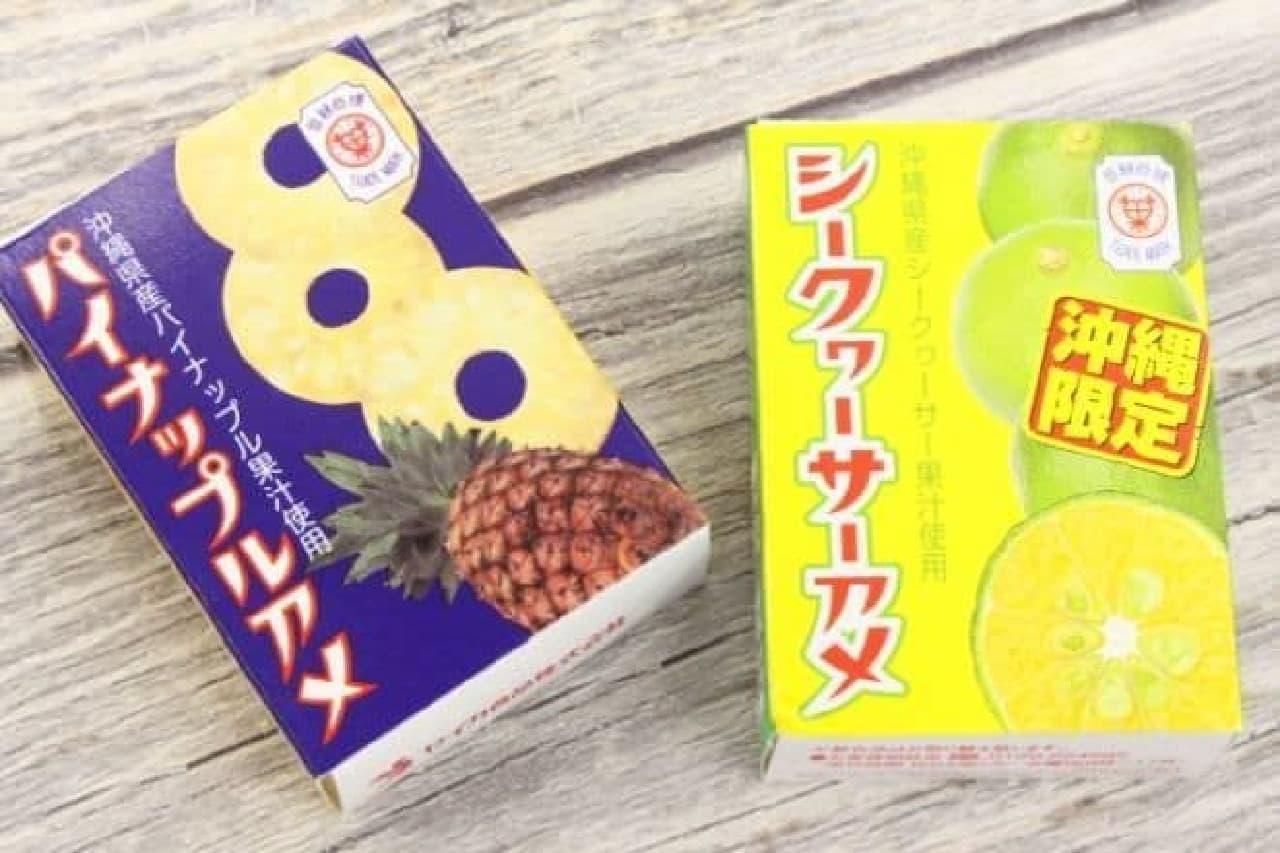 セイカ食品「パイナップルアメ」「シークヮーサーアメ」