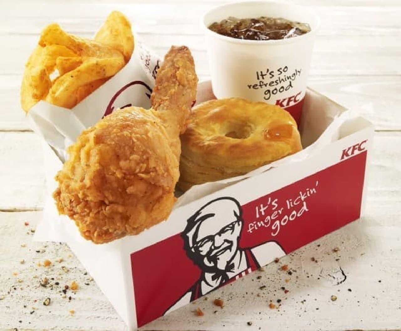 ケンタッキー・フライド・チキン(KFCに、ワンコイン「500円ランチメニュー」