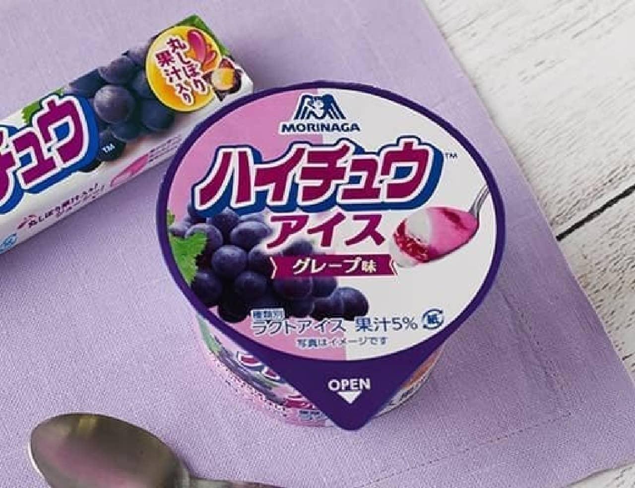ローソン「森永製菓 ハイチュウアイス グレープ味120ml」