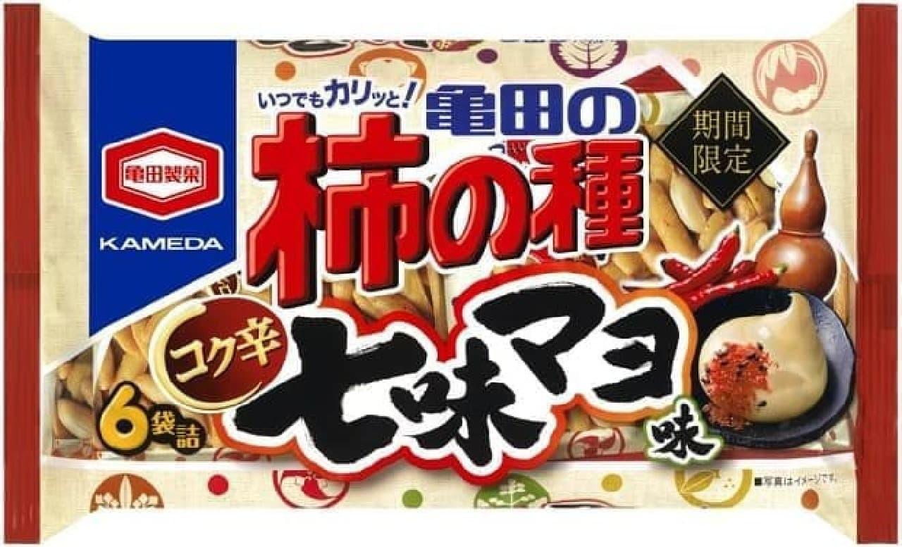 亀田の柿の種 コク辛七味マヨ味