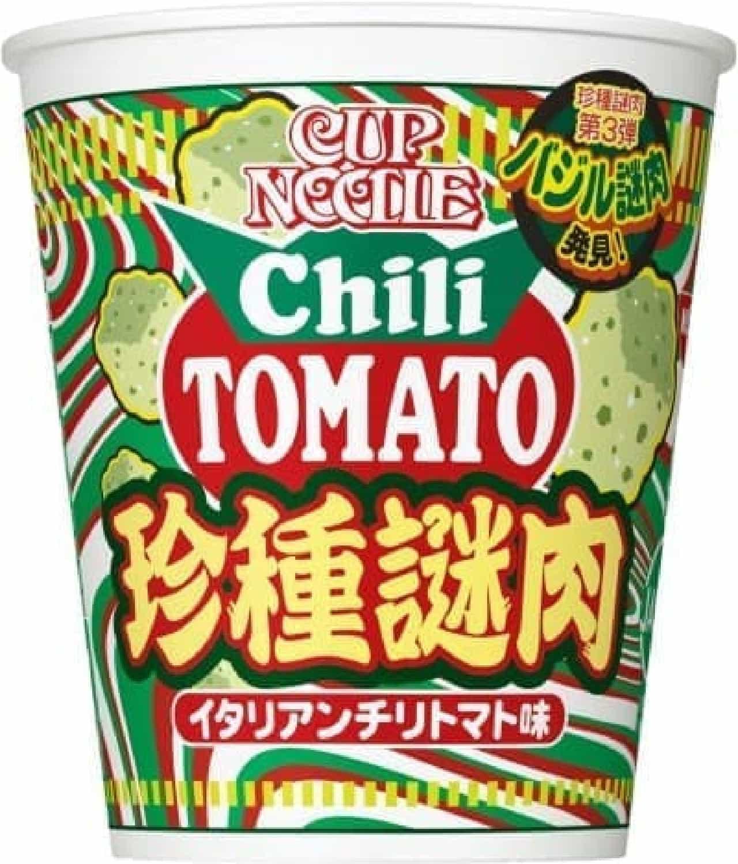 日清食品「カップヌードル イタリアンチリトマト味」