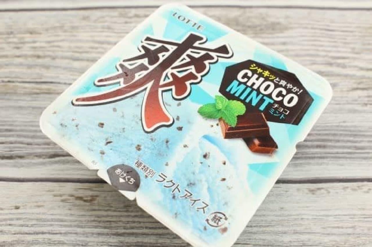 爽のチョコミント
