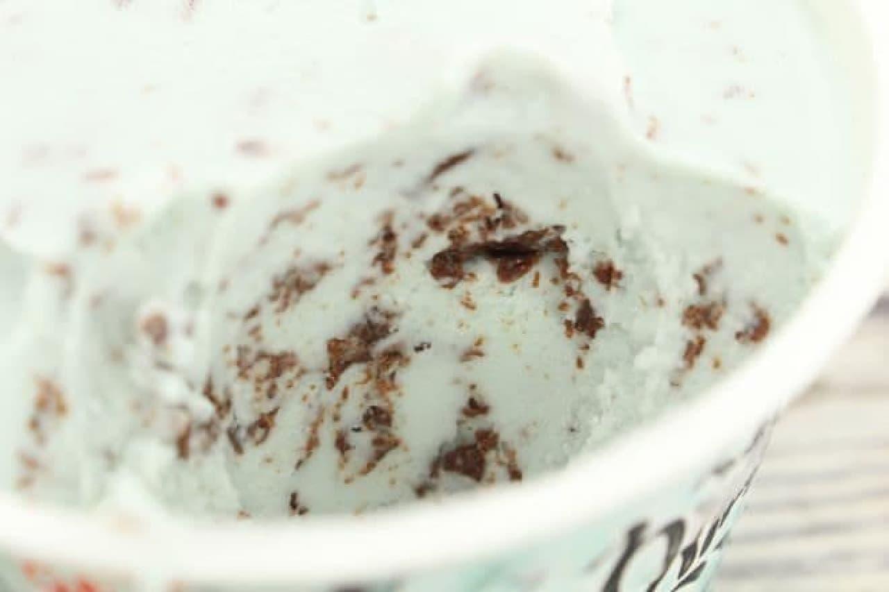 ファミマ「ぎっしり満足!チョコミント」