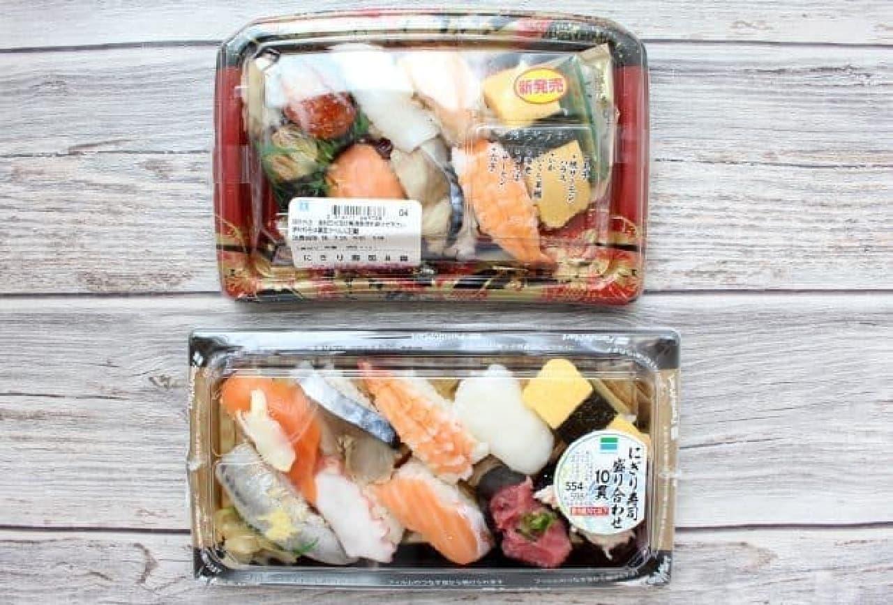 ローソンとファミマの「にぎり寿司」を食べ比べ
