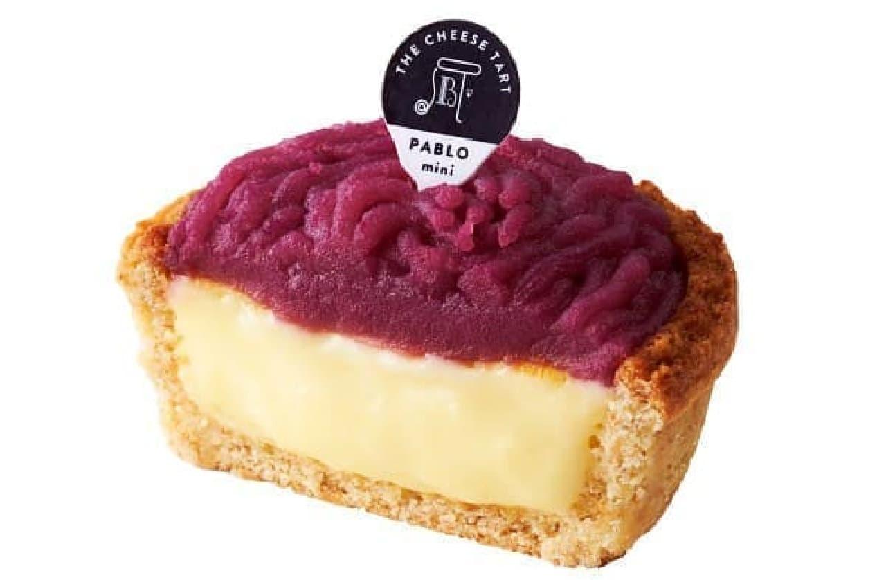 パブロの九州地方4店舗限定「PABLOmini-紫芋モンブラン」