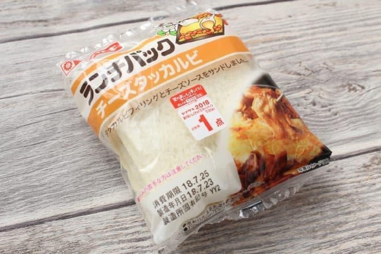 ヤマザキ「ランチパック チーズタッカルビ」