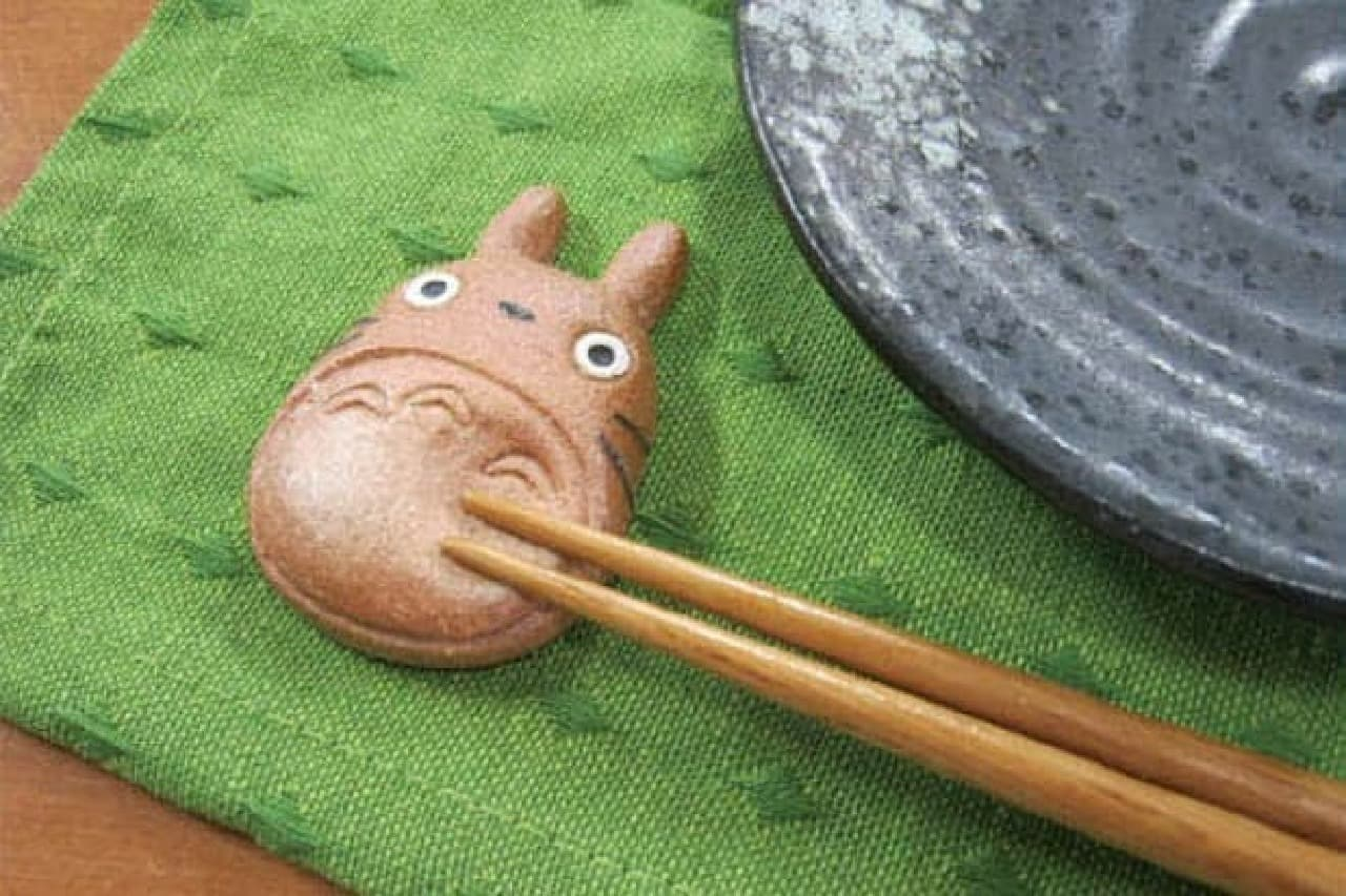 【となりのトトロ】信楽焼箸置き4個セット