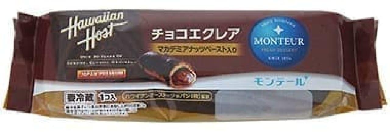 ハワイの人気チョコレートブランド『ハワイアンホースト』とコラボしたスイーツ