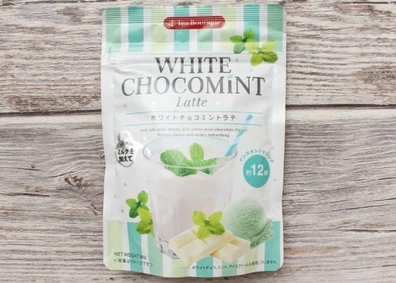 カルディで売っている「ホワイトチョコミントラテ」