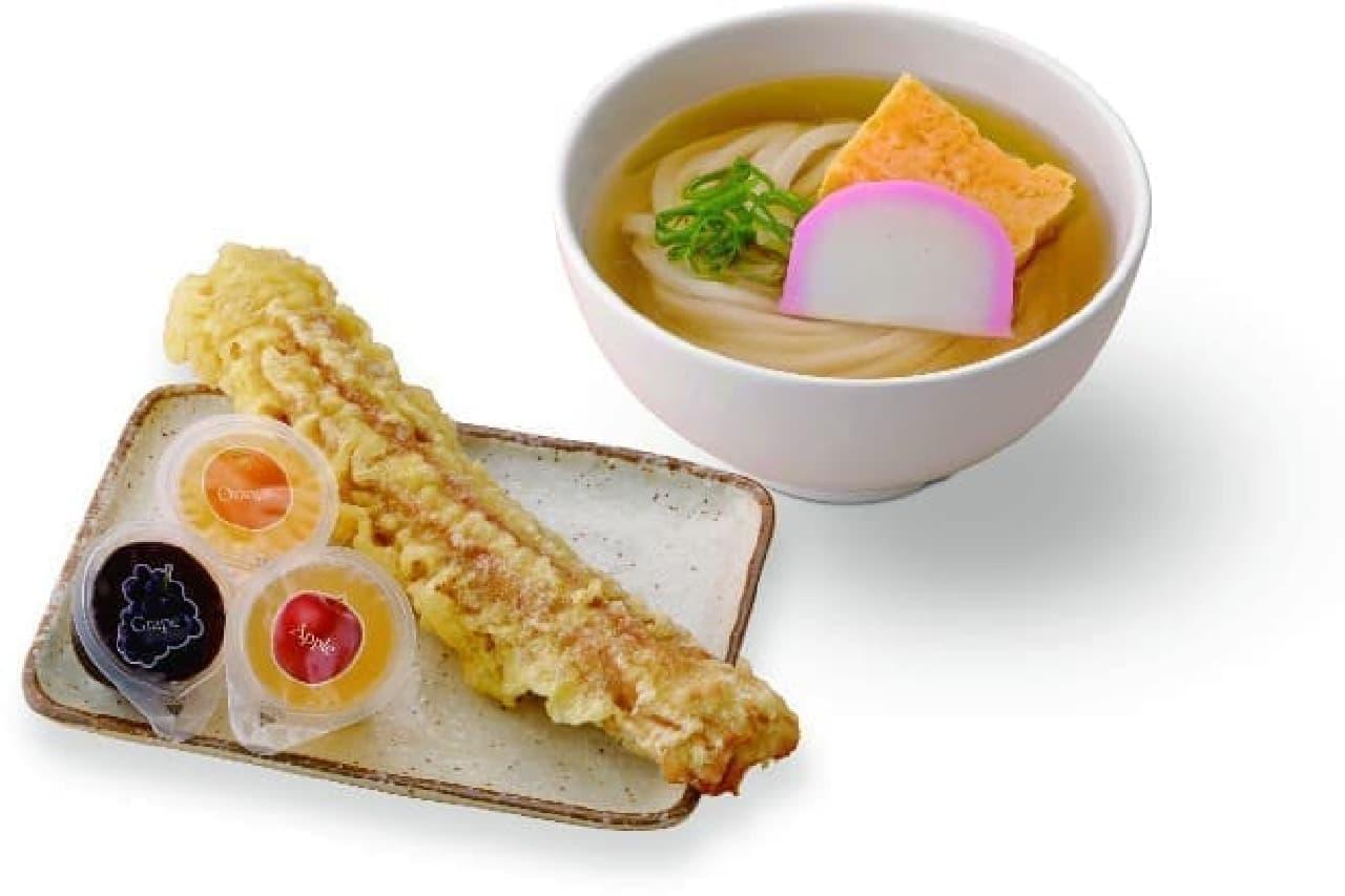 丸亀製麺の「おこさまセット」
