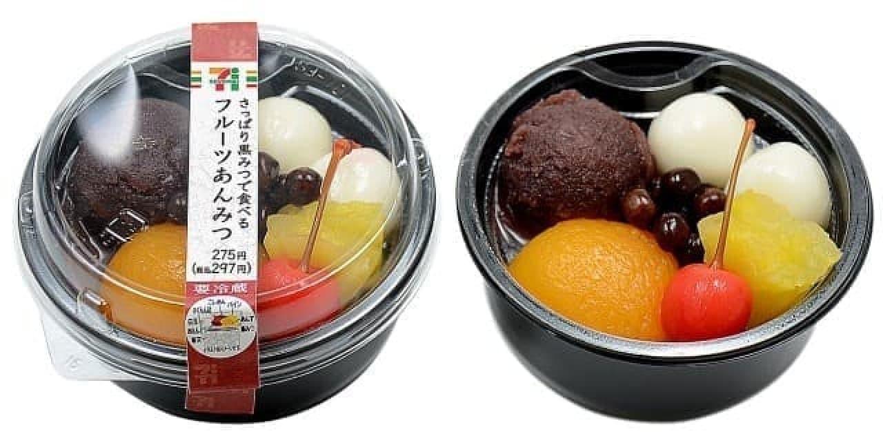 セブン-イレブン「さっぱり黒みつで食べるフルーツあんみつ」